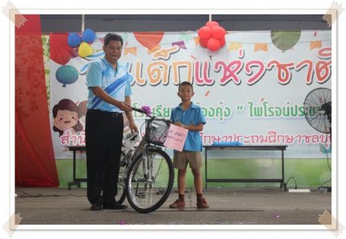 กิจกรรมวันเด็กแห่งชาติ ประจำปี 2563(10 ม.ค 2563)